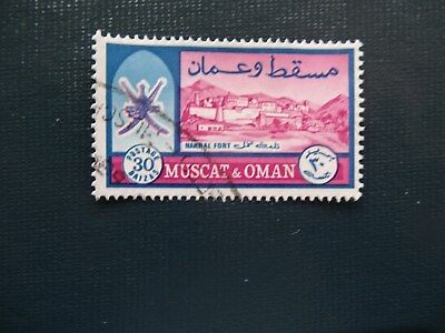 Muscat and Oman  1966  SG 100  Fine Used