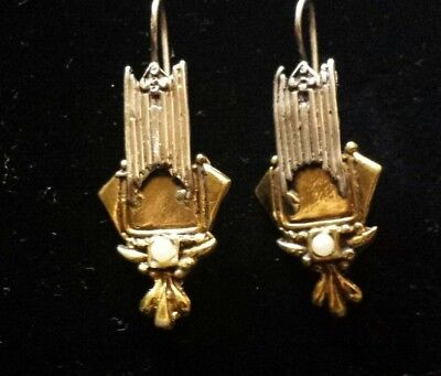 Vintage Art Deco Silver/brass Dangle Earrings - Architectural