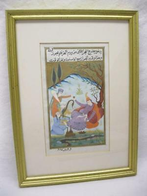 Manuscript Calligraphy Painting Arabic Ottoman Hebrew Islamic Persian Art Old