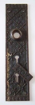 Antique Ornate Victorian Front Door Knob Back-Plate - Sargent Ekado  - Bronze