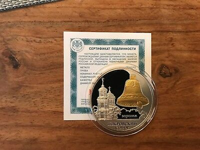 Russia 3 Rubel Silber Gold Pokrow Kathedrale Voronezh 2009 Pp Proof + Coa