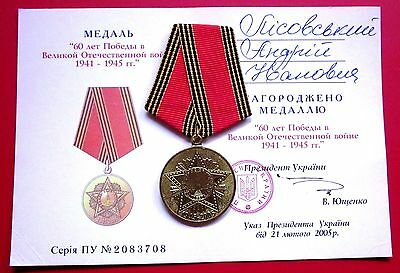 """Rare Soviet Russian Medal """"60 Years Victory in WW2 1941-1945"""" with the document"""