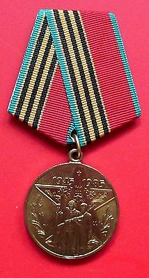 """Rare Soviet Russian Medal """"40 Years Victory in WW2 1941-1945"""""""