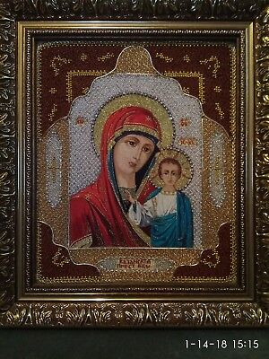 Large 1800's Hand Painted On Wood Panel Russian Orthodox Church Saint Icon