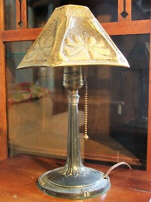 Arts & Crafts Movement Vintage Brass Pierced Shade Accent Light