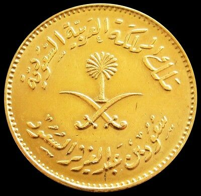 Ah 1377 (1957) Gold Saudi Arabia Guinea Coin Mint State Condition