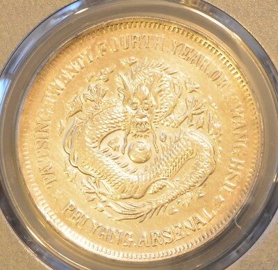 1898 China Chihli Peiyang Silver Dollar Dragon Coin PCGS Y-65.2 AU Details