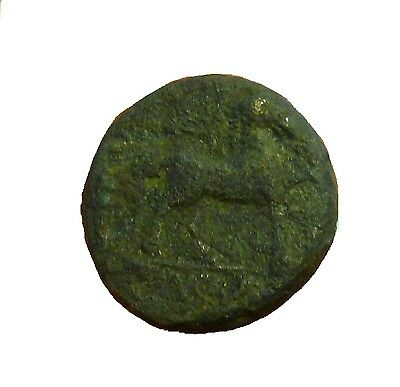 Ancient Greek bronze coin LARISSA? Horse with leg raised AE18