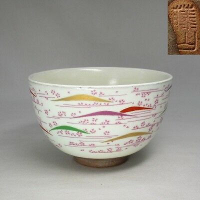 E986: Japanese KYO-yaki pottery tea bowl with beautiful cherry blossoms painting