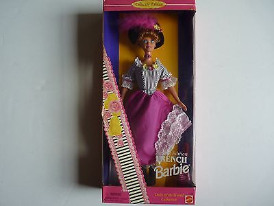 1996 Second Edition French Barbie Dolls of the World Collection - MIB NRFB !