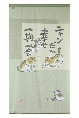 Noren Curtain Tapestry Happy cat Forrest Gump (Length 150cm) New