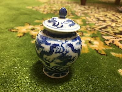 Beautiful Vintage Made in China Ginger Jar 4 inches high