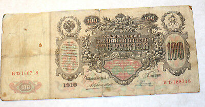 100 Rubel,Bank of Russia, 1910.
