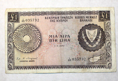 1 Pound, Bank of Cyprus, 1974.
