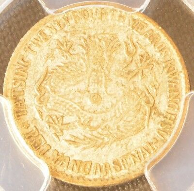 1898 China Chihli Peiyang Silver 5 Cent Dragon Coin PCGS Y-161.2 L&M-453 XF 45