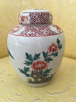 Vintage Ginger jar - with cover and lid