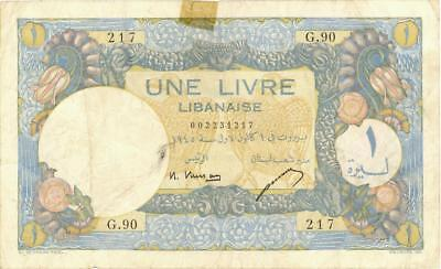 Lebanon 1 Livre Currency Banknote 1945