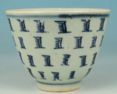Chinese Old Jingdezhen Porcelain Handmade Painting Collect Bowl Tea Cup