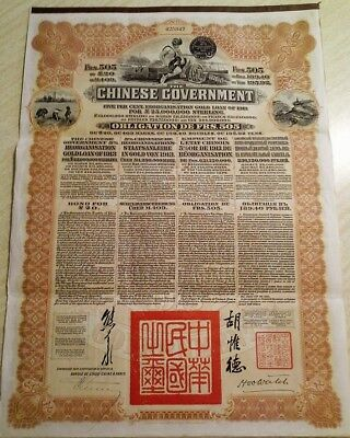 Chinese 1913 Government Reorganisation 20 Pounds Coupons UNC Bond Loan Share BIC