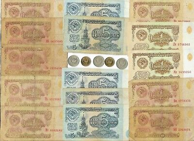 COLD WAR Rare Old Russian Star Vintage CCCP Note Coin Collection Russia Money