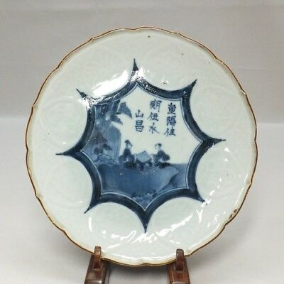 F073: Real Japanese OLD IMARI blue-and-white porcelain plate in 18c