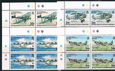 British Indian Ocean Territory 1993 75th Anniv. of RAF PLATE BLOCKS SG136/9 MNH