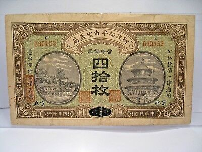 "ca. 1915 China 40 Coppers Banknote.  ""Market Stablization Currency Bureau"""