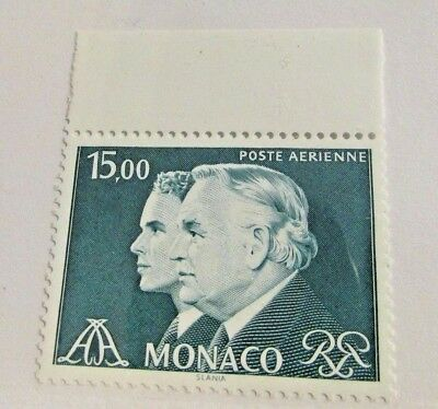 MONACO  Sc #C86 ** MNH , airmail, royalty, postage stamp, Fine +