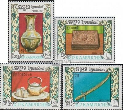 Never Hinged 1985 Year The Unmounted Mint complete.issue. Cambodia Block145