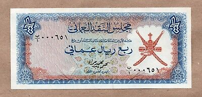 Oman - Currency Board -1/4 Rial - Nd1973 - Low Serial# 000651- P8 - Uncirculated