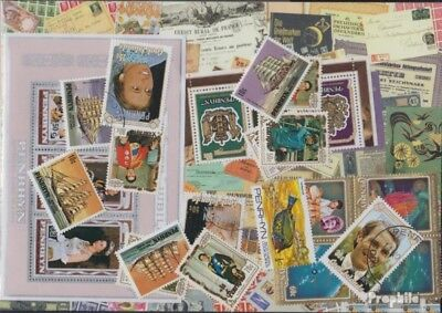 Penrhyn 25 different stamps