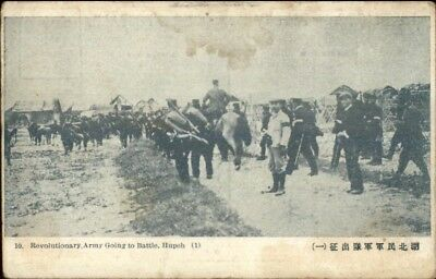 Hupeh Hubei China Revolutionary Army Going to Battle c1910 Postcard chn