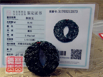 Taoism Blessing 1 Pair Nephrite Hetian Jade Hand carved pendant Amulets -45