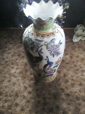 Ming Boden Vase Limited Edition 61 cm hoch