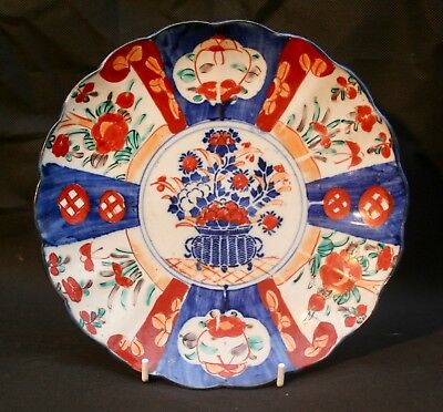 Antique Japanese Imari Shallow Dish Plate Scallop Edge Meiji Period 19th Century