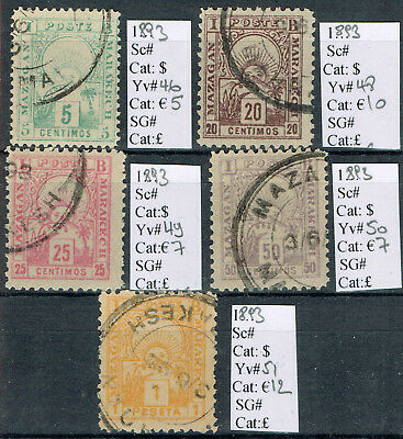 MOROCCO 1893 Local Post MAZAGAN to MARRAKECH 5 used stamps cv:€41/$50