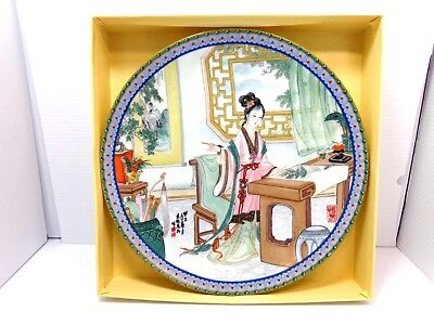 """IMPERIAL JINGDEZHEN PORCELAIN PLATE -  """"BEAUTIES OF THE RED MANSION"""" w/BOX /1986"""