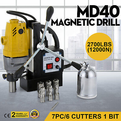 """MD40 Mag Drill Press with 7PC 1"""" HSS Cutte Kit Switchable Pinion Gear Compact"""