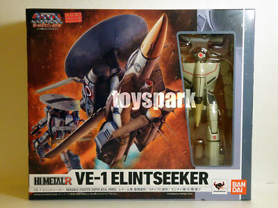 IN STOCK BANDAI HI-METAL R MACROSS Do You Remember Love VE-1 ELINTSEEKER figure