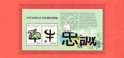 2009 Year of the Ox stamp minisheet