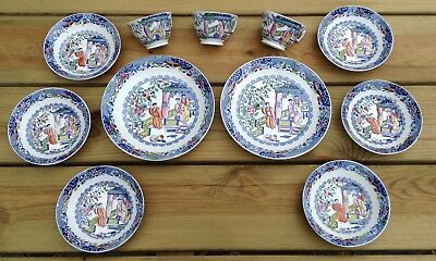 11 Items Antique Oriental Chinese Export Porcelain Cups Saucers Plates