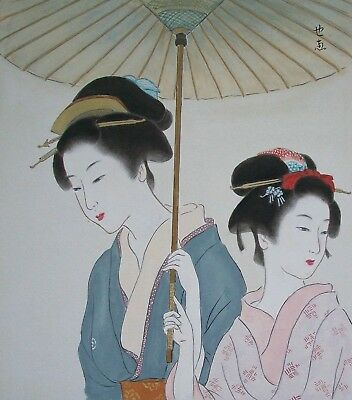 Vintage Japanese Watercolor Painting of Two Geisha - Signed - Late 20th Century