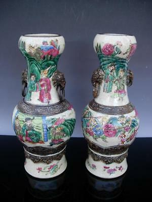 Pair Of Antique Chinese Famille Rose Porcelain Vases With Markings