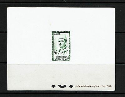 Morocco 1957 Deluxe Proof - SC# 5 - Minor Toning Light Creasing - Lot 072317