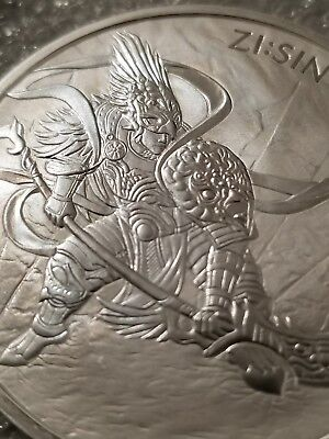 2017 South Korea ZI Sin Gallus 1 oz .999 Silver Twelve Guardians Warrior NEW!