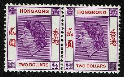 Hong Kong SG# 189a - Short Stroke - In Pair w/ Norm - Mint Hinged -  Lot 052917
