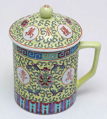 Imported Vintage Made In China Yellow Tea Cup Mug w/ Lid Ornate Designs