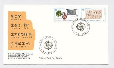 CYPRUS First day Cover 1983 200m Copper & 50m Inscription
