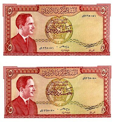 Jordan ... P-15b ... 5 Dinars ... ND(1958) ... Choice*UNC* ... Consecutive pair.