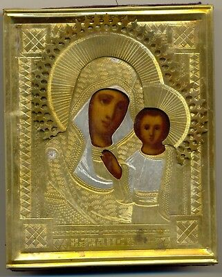 Antique Russian Imperial brass Icon  (2245a)